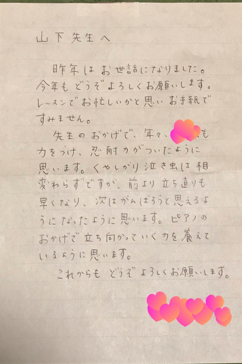 IMG_2245.JPG