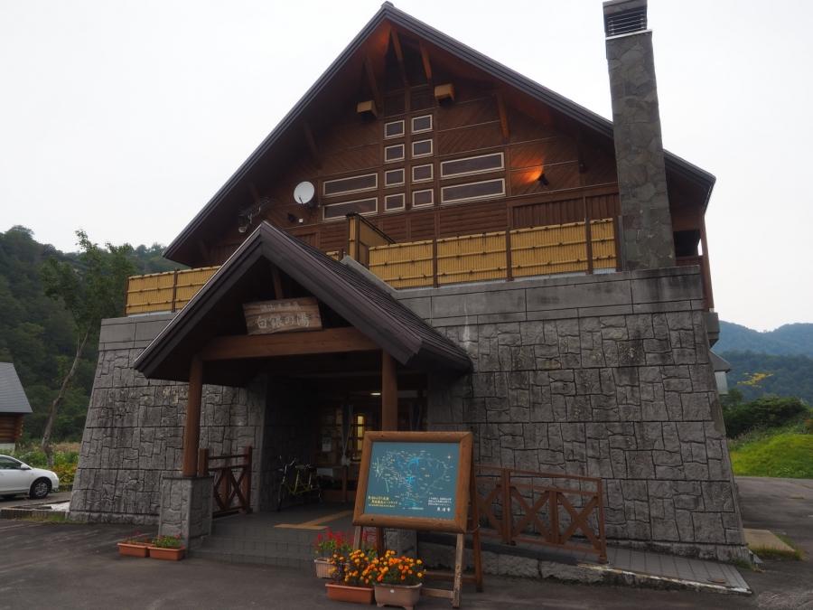 14EchigoKoma014.JPG