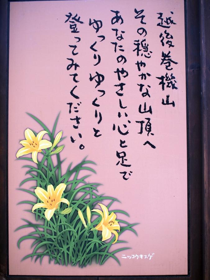 21Makihata0019.JPG