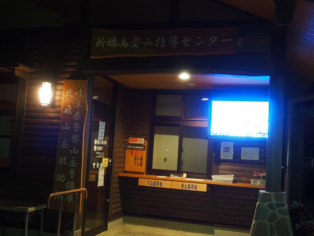 Akaushi_Yari001.JPG