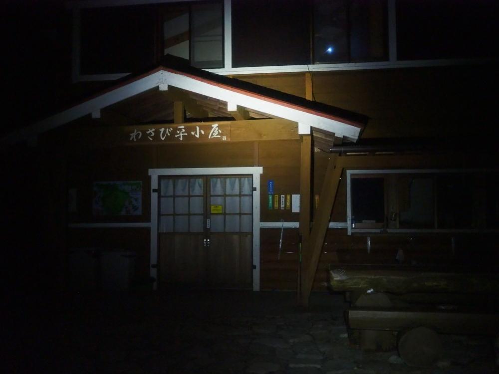 Akaushi_Yari002.JPG