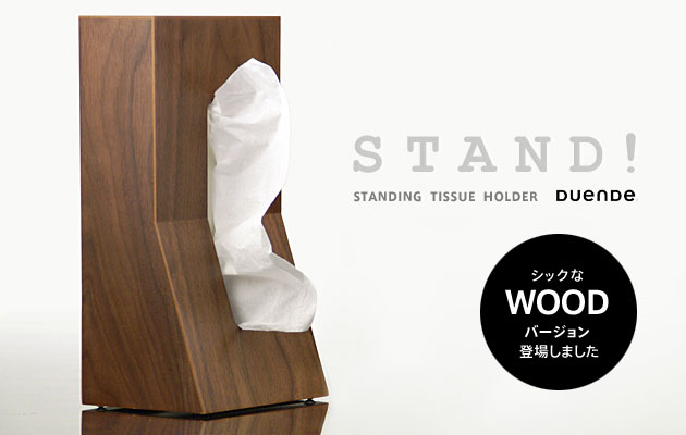DUENDE / Tissue Case Stand!Wood