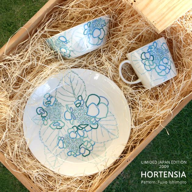 iittala / Hortensia