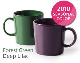 iittala / Teema マグ250ml 2010 Seasonal Color Forest Green & Deep Lilac