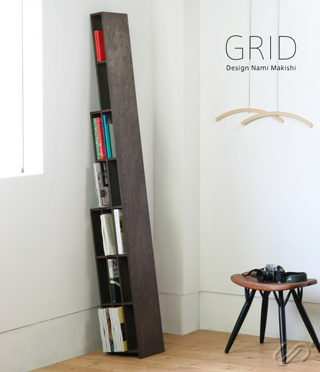 DUENDE / Grid Rack 〜壁面を有効利用する「Wall」シリーズ〜