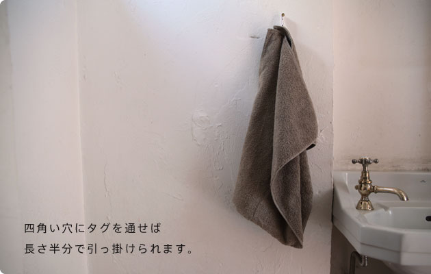 from scope apartment / house towel VOL.2