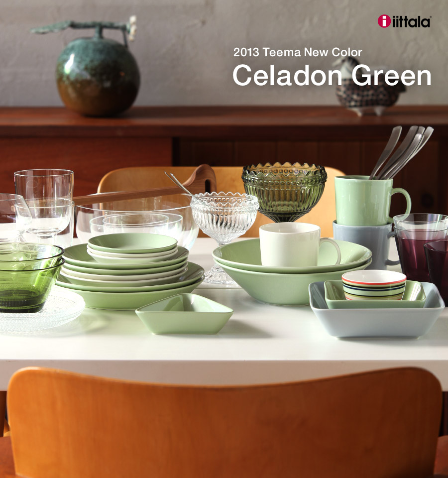 "iittala / 2013 Teema New Color ""Celadon Green""(セラドングリーン)"