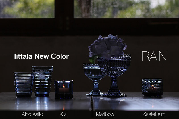 2014 iittala New Color