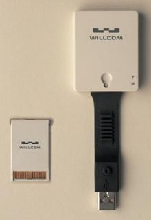 XGP版W-SIMもDDで使えたらなぁ♪