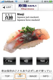 見てるとお寿司が食べたくなりますw