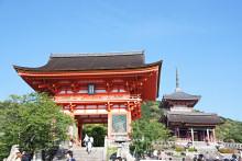 快晴の清水寺。京都の空は高いね