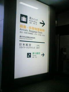 20060808_229648.jpg