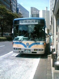 20060820_236280.jpg