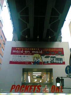 20060917_251571.jpg