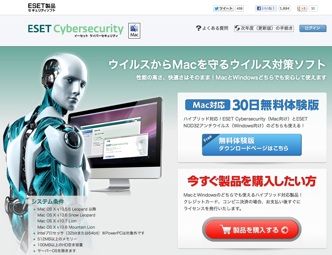 ESET Syber Security
