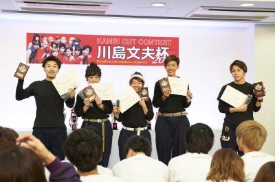 1212_川島杯_0006.jpg