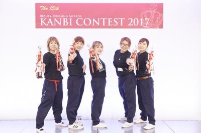 0701_KANBI_CONTEST_0340.jpg