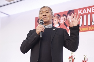 tsuji (273).jpg