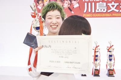 tsuji (281).jpg