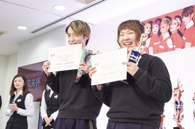 tsuji (251).jpg