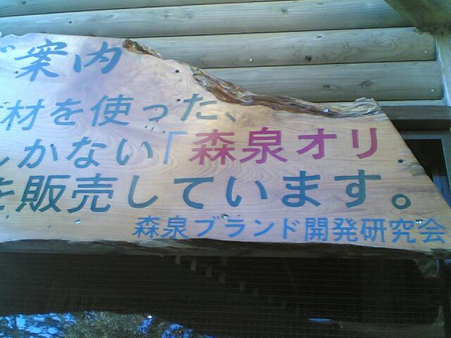20061015_10785.jpg