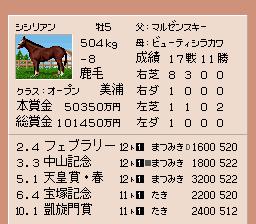 Derby Stallion II (J).012.png