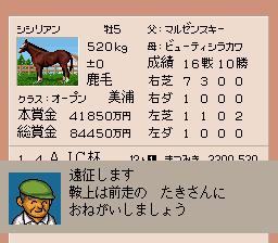 Derby Stallion II (J).001.png
