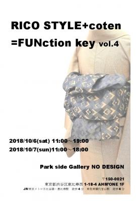 201810恵比寿DM内容面-001.jpg