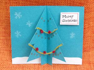 ポップアップクリスマスカード