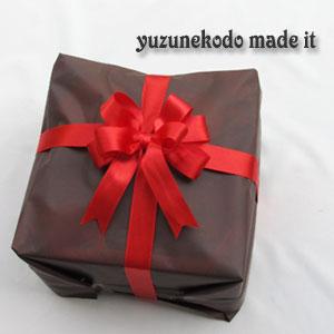 ワクワクするラッピングプレゼント
