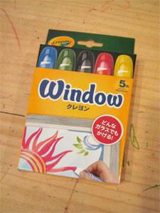crayolaのウィンドウマーカー