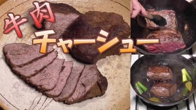 牛肉チャーシュー