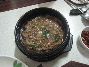 MYONG GA WAN
