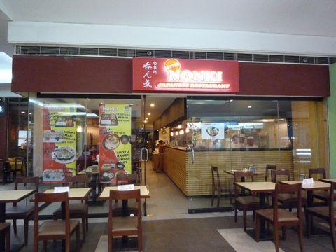 フィリピン セブ島 日本料理