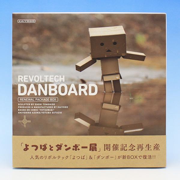 リボルテック ダンボー Amazon.co.jpボックスver. Amazon限定 よつばとダンボー展 開催記念再生産 復活 アニメ フィギュア グッズ 海洋堂が再入荷致しました。