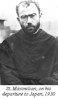 コルベ 神父