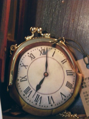 時計首下げがまぐち