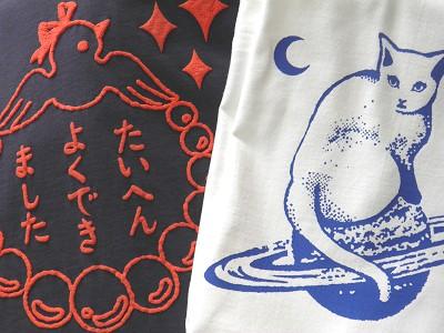 ニヒル牛2Tシャツ展