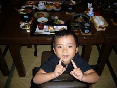 小松別荘 夕食