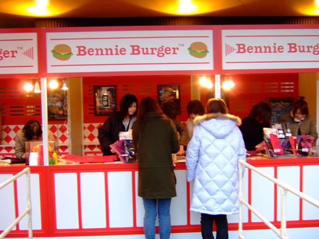 bennie burger