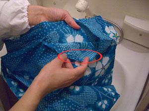 浴衣を自分でお洗濯(2a) 〜糊づけなしの場合の洗い方〜2