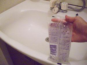 浴衣を自分でお洗濯 〜糊づけありの場合8a〜