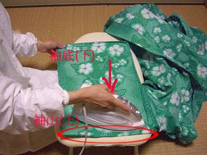浴衣を自分でお洗濯(3) 〜アイロンがけ〜10