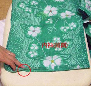 浴衣を自分でお洗濯(3) 〜アイロンがけ〜11