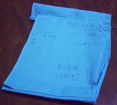 スカーフでの【替え袖作り】3