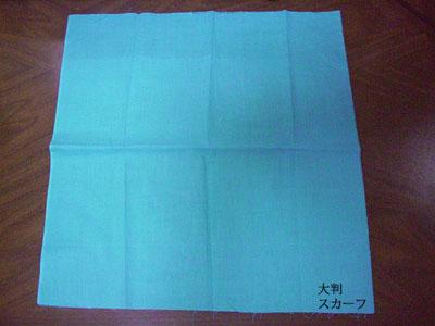 スカーフで【替え袖】作り(2) 〜ミニ袖を作って予行演習(その1)〜1