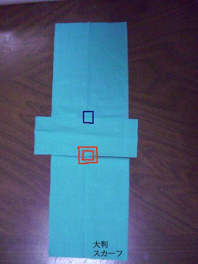 スカーフで【替え袖】作り(2) 〜ミニ袖を作って予行演習(その1)〜4