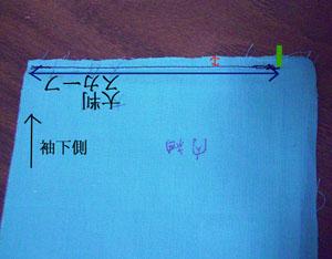 スカーフで【替え袖】作り(3) 〜ミニ袖を作って予行演習(その2)〜12