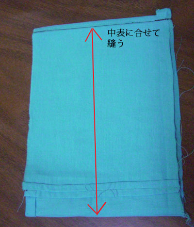 スカーフで【替え袖】作り(3) 〜ミニ袖を作って予行演習(その2)〜14