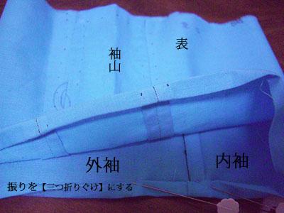 スカーフで【替え袖】作り(3) 〜ミニ袖を作って予行演習(その2)〜16